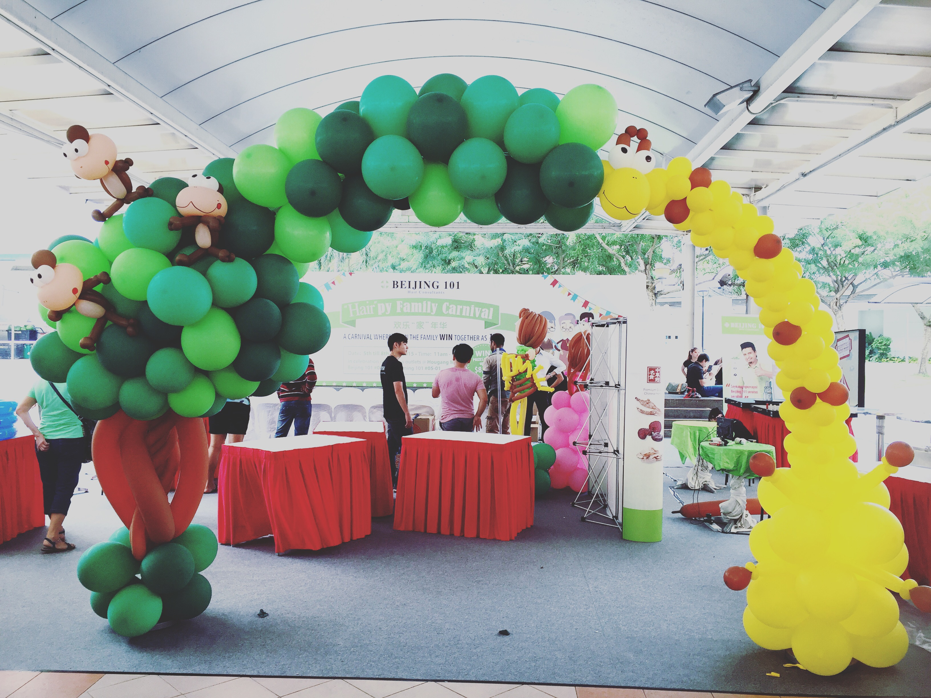 Safari Giraffe Balloon Arch